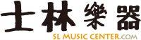 士林樂器 Logo